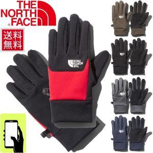 フリース グローブ トレッキング用手袋 メンズ レディース ノースフェイス THE NORTH FA...
