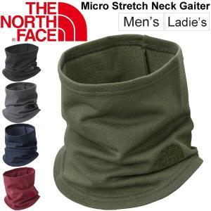 ネックウォーマー メンズ レディース ザノースフェイス THE NORTH FACE マイクロストレッチ ネックゲイター 防寒 Neck Gaiter 日本製/NN71413|apworld