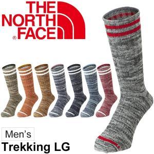 トレッキングソックス 靴下 メンズ ザノースフェイス THE NORTH FACE トレッキング ローゲージ 男性用 アウトドア 日本製/NN81721|apworld