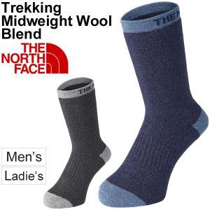 ソックス 靴下 メンズ レディース/ザノースフェイス THE NORTH FACE トレッキング ミッドウェイト ウール ブレンド/アウトドア トレッキング/NN81821|apworld