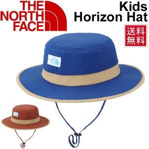 ハット 帽子 キッズ  男の子 女の子 子ども THE NORTH FACE ザ・ノースフェイス ホライズンハット 子供用 ロゴ ぼうし 紫外線対策 撥水 正規品 /NNJ41702|apworld