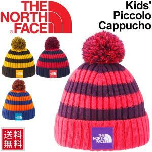 ニットキャップ キッズ 男の子 女の子 子ども ザノースフェイス THE NORTH FACE ピッコロカプッチョ 子供用 ニット帽 防寒具 冬小物 日本製 正規品/NNJ41711|apworld