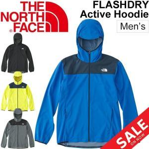 ウィンドブレーカー ジャケット メンズ/ザノースフェイス フラッシュドライアクティブフーディ THE NORTH FACE/男性/NP21876|apworld