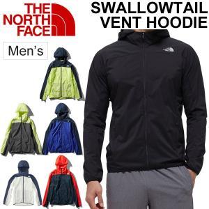 ザ・ノースフェイス(THE NORTH FACE)から、 メンズのランニングジャケットです。  耐久...