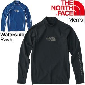 ラッシュガード 長袖 メンズ ノースフェイス THE NORTH FACE L/Sウォーターサイドラッシュ/男性用 マリンスポーツ 紫外線対策/NT11843 【返品不可】|apworld