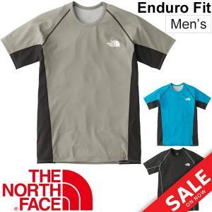 Tシャツ 半袖 メンズ ザノースフェイス THE NORTH FACE エンデューロフィット 男性用 トレーニングシャツ ジム ランニング Enduro Fit /NT61790 apworld