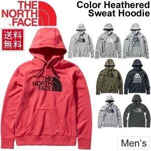 スウェット フーディ パーカー メンズ/THE NORTH FACE ザ・ノースフェイス/Color Heathered Sweat Hoodie 男性用 スエット /NT61795 apworld