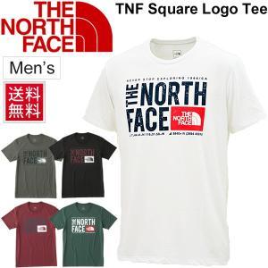 Tシャツ 半袖 メンズ ザノースフェイス THE NORTH FACE TNFスクエアロゴTシャツ 男性用 スポーツ トレーニング カジュアル アウトドア プリントT/NT81785|apworld