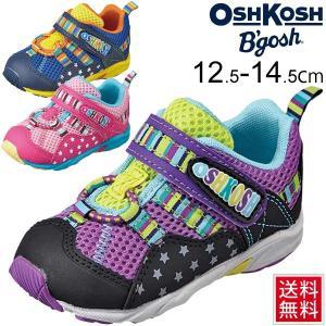 ベビーシューズ キッズシューズ オシュコシュ OSHKOSH 子供靴  女の子 男の子/B361|apworld