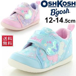 ベビーシューズ 女の子 子ども OSHKOSH オシュコシュ スニーカー 花柄 子供靴 12.0-14.5cm ハート ガーリー かわいい 幼児 女児 moonstar/OSK-B430|apworld