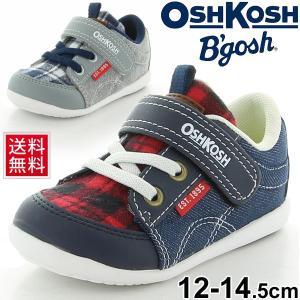 ベビーシューズ 男の子 子ども OSHKOSH オシュコシュ スニーカー チェック柄 子供靴 12.0-14.5cm スウェット デニム 幼児 男児 moonstar/OSK-B431|apworld