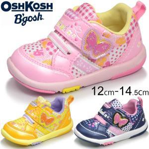 ベビーシューズ オシュコシュ OSHKOSH ベビー靴 ファーストシューズ 女の子/ 12cm-14.5cm B96|apworld