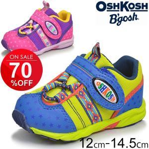 ベビーシューズ  オシュコシュ OSHKOSH ベビー靴 アウトドアタイプ 12cm-14.5cm B97【60CLR%】|apworld
