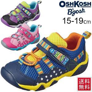 キッズシューズ オシュコシュ OSHKOSH 子供靴 運動靴  女の子 男の子/ 15cm-19cm C363|apworld
