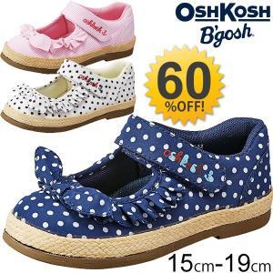 キッズシューズ メリージェーンタイプ  オシュコシュ OSHKOSH 子供靴 運動靴  女の子/ 15cm-19cm C364|apworld