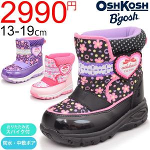 ベビーシューズ  キッズ 子供 ブーツ スノーシューズ /オシュコシュ OSHKOSH /ウィンター 靴  12.5-14.5cm WB119|apworld