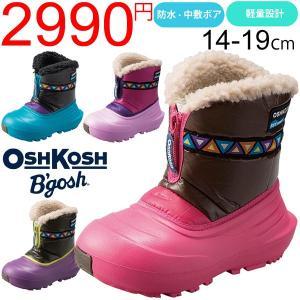 キッズブーツ  子供シューズ  スノーシューズ /オシュコシュ スノーブーツ OSHKOSH /ウィンター 靴  14-19cm WC122|apworld