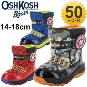 キッズシューズ ウィンターブーツ スノーブーツ 防寒ブーツ オシュコシュ oshkosh ジュニア 子供靴 男の子 女の子/14.0cm-18.0cm/OSK-WC128SP|apworld