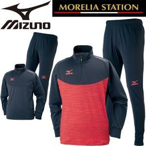 トレーニングウェア 上下セット メンズ ミズノ mizuno MORELIA モレリア 男性用 ストレッチ 裏フリース サッカー フットボール 練習 MIZUNO /P2MC7505-P2MD7505|apworld