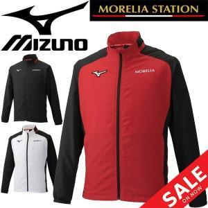 トレーニング ジャケット メンズ レディース ミズノ mizuno MORELIA モレリア ムーブクロスシャツ スポーツウェア  アウター 練習着 ジャンバー/P2MC9001 apworld