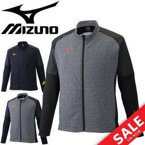 トレーニングウェア メンズ レディース アウター ミズノ MIZUNO ソフトニット フルジップシャツ スポーツウェア サッカー /P2MC9035|apworld