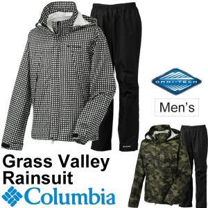 コロンビア Columbia メンズ レインスーツ レインウェア Grass Valley Patterned Rainsuit レインウェア ジャケット パンツ 男性 合羽 上下組 アウトドア/PM0022|apworld