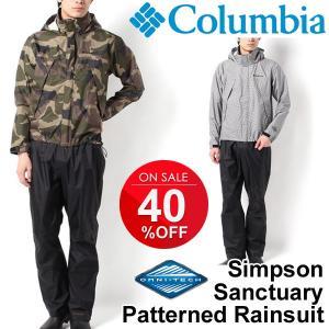 レインスーツ レインウェア メンズ コロンビア Columbia アウトドアウェア 雨合羽 雨具 ジャケット パンツ 男性 上下セット 登山 正規品/PM0123|apworld