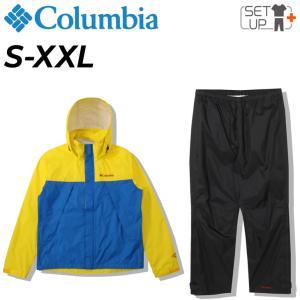 レインウェア ジャケット ロングパンツ 上下セット メンズ コロンビア Columbia シンプソンサンクチュアリ レインスーツ/PM0124|apworld