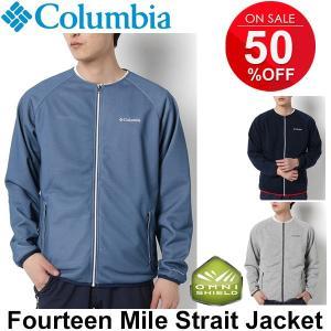リバーシブルジャケット メンズ コロンビア Columbia ノーカラージャケット アウトドアウェア アウター はっ水 紫外線カット 上着 男性 /PM1299 apworld