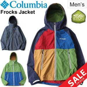 コロンビア[Columbia]から、メンズジャケットです。  ベーシックな形で、機能性に富んだジップ...