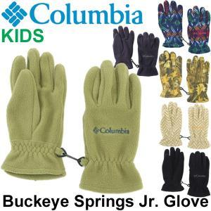 キッズグローブ 手袋 子ども用 コロンビア Columbia バックアイスプリングス ジュニア 男の子 女の子 フリース アウトドア カジュアル/PU3049 apworld
