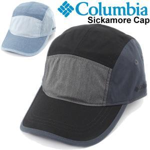 キャップ 帽子 メンズ レディース コロンビア Columbia シッカモアキャップ/トレッキング ハイキング フェス カジュアル 紫外線対策 UPF50/PU5324 apworld