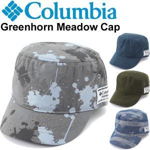 キャップ 帽子 メンズ レディース コロンビア Columbia グリーンホーンメドウキャップ/アウトドア  カジュアル 吸水速乾 紫外線対策 UPF50/PU5339 apworld