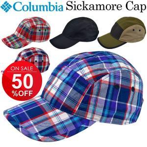 コロンビア Columbia キャップ 帽子 シッカモアキャップ トレッキング 登山 アウトドア カジュアル UVカット メンズ レディース 紫外線対策 正規品/PU7017|apworld