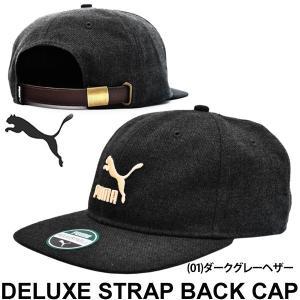 プーマ PUMA メンズ  キャップ 帽子 LS デラックス ストラップバックキャップ プーマキャット ロゴ スポーツアクセサリー タウンユーズ カジュアル/021051|apworld