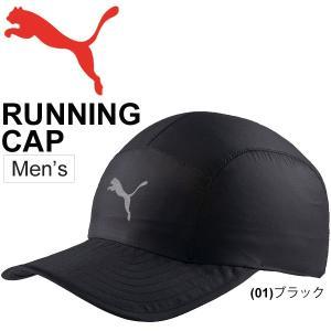 ランニングキャップ プーマ PUMA パッカブル 帽子 超軽量 5パネル マラソン ジョギング ウォーキング スポーツ アクセサリー メンズ/puma021116|apworld
