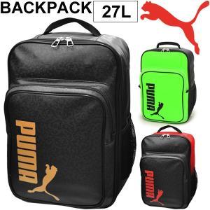 プーマ エナメル バックパック PUMA スポーツバッグ マットエナメルB 27L ボックス スクエア型 リュックサック かばん 部活 通学鞄 /puma074666