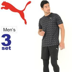 ランニングウェア 3点セット メンズ プーマ PUMA 半袖Tシャツ 7インチショーツ ロングタイツ 518026 517496 517253 男性/Pumaset-Q|apworld
