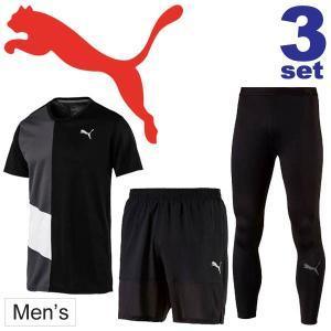 ランニングウェア 3点セット メンズ プーマ PUMA 半袖Tシャツ 7インチショーツ ロングタイツ 518007 517496 517253 男性 /Pumaset-R|apworld