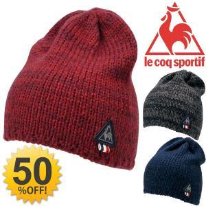 ニットキャップ メンズ ユニセックス ルコック le coq sportif ビーニー ニット帽 防寒 小物  QA270963 サッカー スポーツアクセサリー カジュアル /QA-270963|apworld