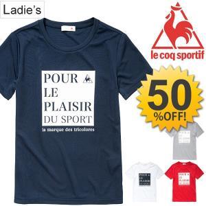 半袖 Tシャツ レディース ルコック lecoqsportif プリントT 半袖シャツ 女性用 スポーツ カジュアル ウェア UVケア 吸汗速乾 QB016871 /QB-016871|apworld