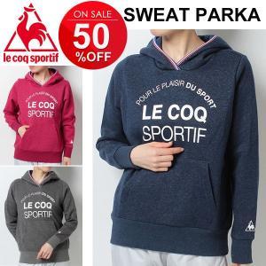 スウェット パーカー レディース/ルコック lecoqsportif/トレーニングウェア 女性 フィットネス ジム 裏起毛 プルオーパー QB165373 スポーツウェア/QB-165373|apworld