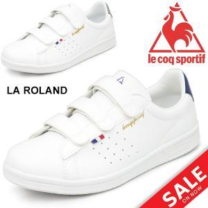 スニーカー レディース/ルコック le coq sportif LA ローラン SL ベルト/コートスタイル/QL1LJC17|apworld