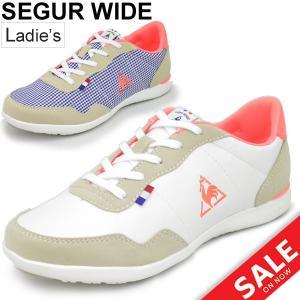 レディース シューズ/ルコック le coq sportif セギュール2 ワイド/スニーカー 女性 紐靴 ローカット 低反発 軽量 カジュアルシューズ 婦人靴/QL3LJC11|apworld
