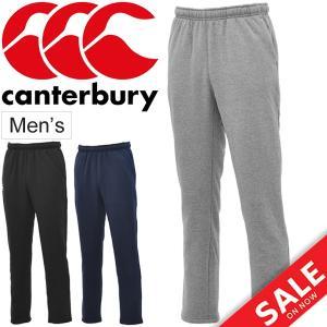 スウェットパンツ メンズ カンタベリー canterbury 限定モデル ラグビー スエット 男性 紳士服 ロングパンツ 裏起毛 裏フリース/RA17908|apworld