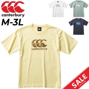 Tシャツ 半袖 メンズ メンズ カンタベリー canterbury ティーシャツ ウェア/ラグビー ...