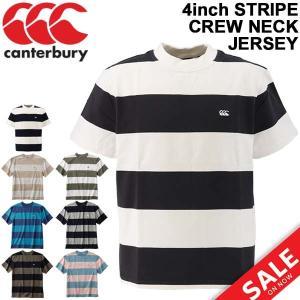 カンタベリー(canterbury)から、メンズ・4インチ ストライプ クルー ネック半袖シャツです...