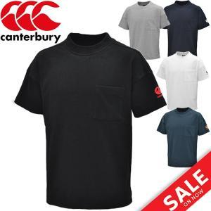 カンタベリー(canterbury)から、メンズの半袖Tシャツです。  吸汗速乾性に優れる素材[CO...