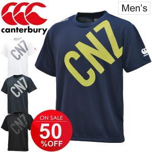 Tシャツ 半袖 メンズ カンタベリー CANTERBURY 限定モデル ラグビー ウェア 男性用 スポーツウェア 半袖シャツ クルーネック T-SHIRT RKap/RA38182