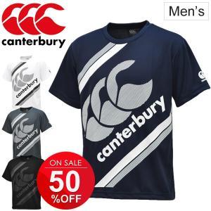 Tシャツ 半袖 メンズ カンタベリー canterbury 限定モデル ラグビー ウェア 男性用 スポーツウェア 半袖シャツ クルーネック T-SHIRT /RA38183